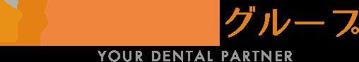 アップル歯科グループ